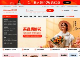 flowercn.com