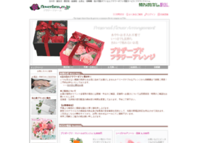 flowerfarm.co.jp