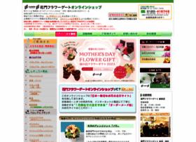 flowergate-floreal.com