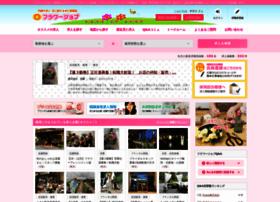 flowerjob.net