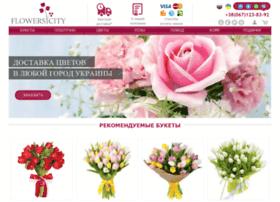 flowers-city.com.ua