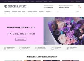 flowers-expert.ru