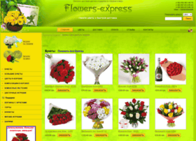 flowers-express.com.ua