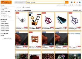 flowers-gardening.mechakaitai.com