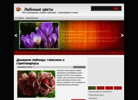 flowers.cveti-sadi.ru