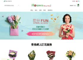 flowershongkong.com.hk