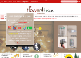 flowertree.co.kr