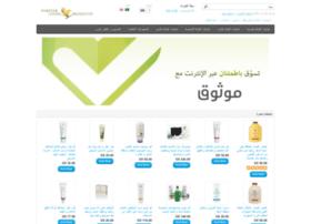 flpbox.com