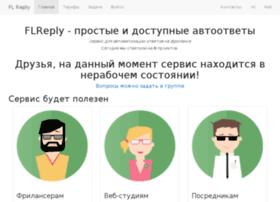 flreply.ru