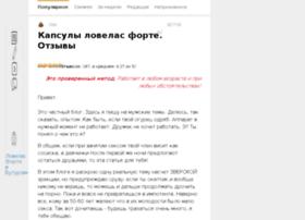 fluence2013.ru