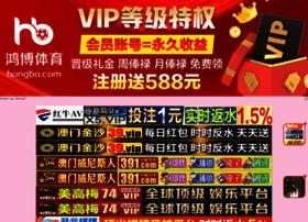 flugbuchen24.com