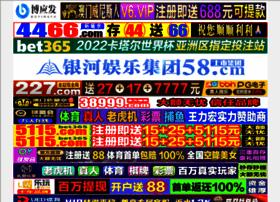 fluidengg.com