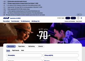 fly-ana.com
