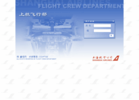 fly.shanghai-air.com