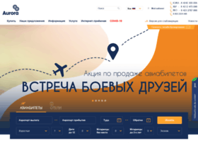 flyaurora.ru