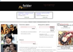 flyfolder.ru