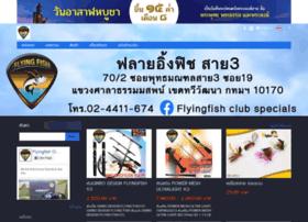 flyingfishsai3.com