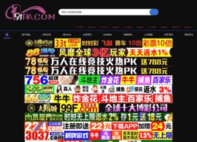 flyju.com