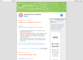 flylinkdc.ru
