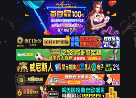 flyprivato.com