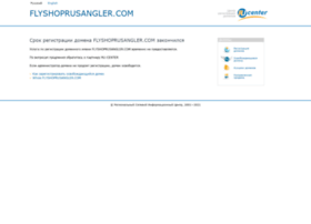 flyshoprusangler.com
