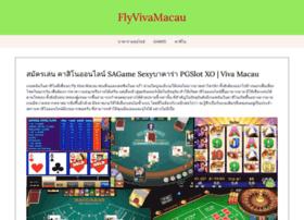 flyvivamacau.com