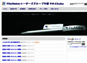 fm-chubu.jp