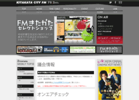 fm-kitakata.co.jp