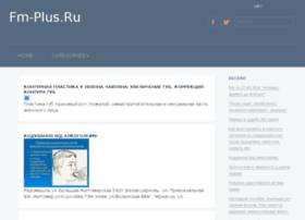 fm-plus.ru