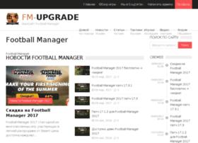 fm-upgrade.ru