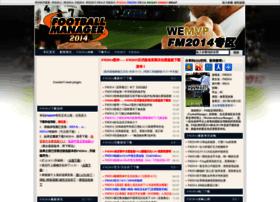 fm2014.wemvp.com