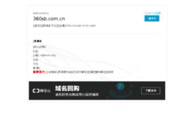 fm8ul.360sb.com.cn