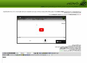 fmailer.com