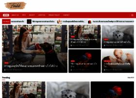 fmbb.net