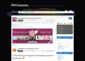 fmconsulting.ru