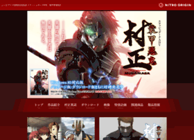 fmd-muramasa.com