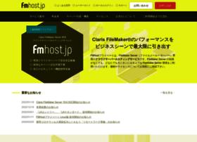 fmhost.jp