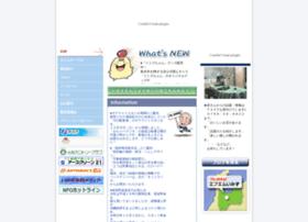 fmimizu.jp