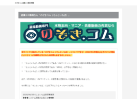 fmlondon.net