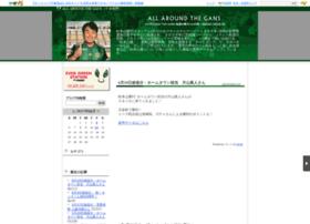 fmngans.naganoblog.jp