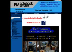 fmnotebook.com