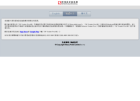 fmo.shkf.com
