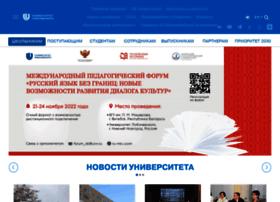 fmo.unn.ru