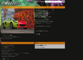 fmod.jp