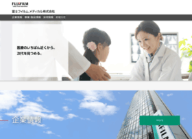 fms.fujifilm.co.jp