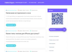 fms.kursk.ru