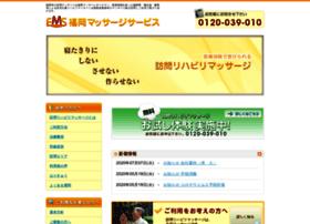 fms39.net