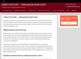 fmsmoscow.ru