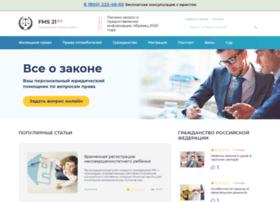 fmsnnov.ru