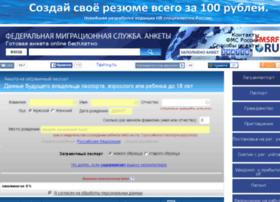 fmsrf.ru